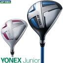 Yx16 jr top2