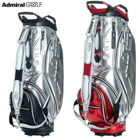 アドミラルゴルフ キャディバッグ AD TOP ADMG0SC1