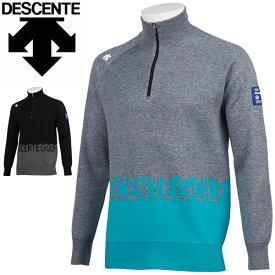 デサント ゴルフ メンズ ゴルフウェア BLUE LABEL ジャカード ハーフジップ セーター DGMQJL15 2020年秋冬モデル M-O