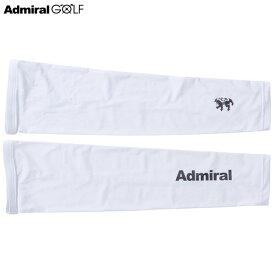 アドミラルゴルフ 冷感アームカバー ADMB0FF1