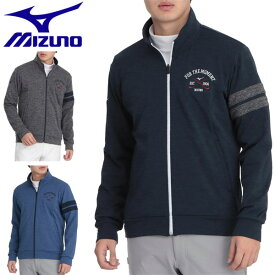 ミズノ ゴルフウェア メンズ ストレッチフリース フルジップ ミドラー シャツ ジャケット 52MC0541 2020年秋冬モデル M-XL 【あす楽対応】