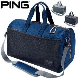 ピンゴルフ ボストンバッグ GB-U203