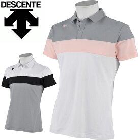 デサント ゴルフ メンズ ゴルフウェア ソロテックス 三段切り替え 半袖 ポロシャツ DGMRJA06 2021年春夏モデル M-O