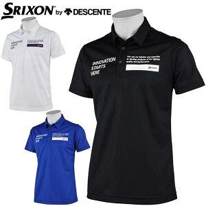 スリクソン by デサント メンズ ゴルフウェア 半袖ポロシャツ RGMRJA01 2021年春夏モデル M-3L