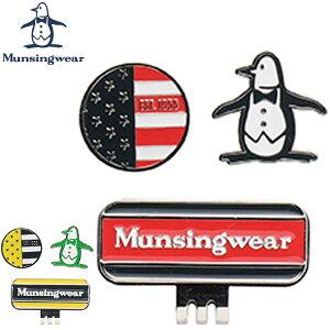 マンシングウェア マーカー 星条旗 & ペンギン リトル・ピート 2個セット MQBPJX51