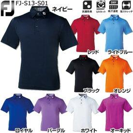 楽天カード決済で13倍〜フットジョイ ゴルフウエア 半袖 ソリッドシャツ FJ-S13-S01