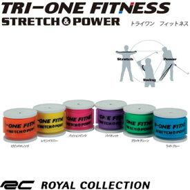ロイヤルコレクション Royal Collection 練習用品 トライワン フィットネス