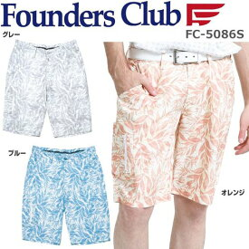 [セール]ファウンダースクラブ Founders Club メンズ ゴルフウエア リーフ柄 ハーフパンツ FC-5086S