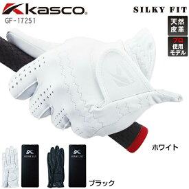【左手用】キャスコ ゴルフグローブ シルキーフィット レギュラーサイズ GF-17251
