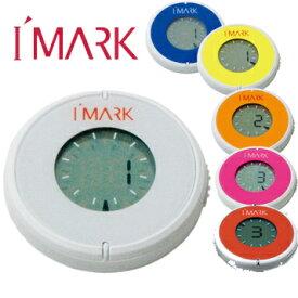 デジタル水平器マーカー I MARK[アイマーク]
