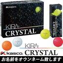 Ks18 krcrysta t2