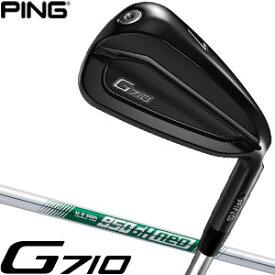 ピン G710 アイアン N.S.PRO 950GH NEO シャフト 5本セット[#6-P]