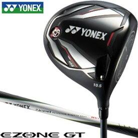 ヨネックス EZONE GT 455 ドライバー NST002 シャフト 2020モデル