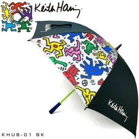 キースヘリング ゴルフ アンブレラ Pattern KHUB-01