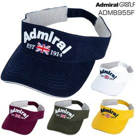 アドミラルゴルフ キャップ FUZZY ツイルバイザー ADMB955F
