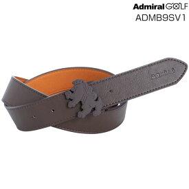 アドミラルゴルフ ランパントベルト ADMB9SV1