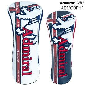 アドミラルゴルフ ドライバー用 ヘッドカバー ADMG9FH1