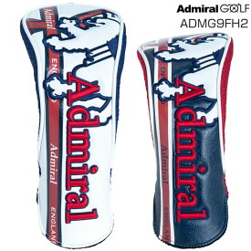 アドミラルゴルフ フェアウェイウッド用 ヘッドカバー ADMG9FH2