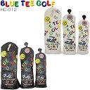 ブルーティーゴルフ スマイル&カート ヘッドカバー HC-012