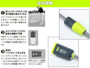 ヤマニゴルフ練習用品クイックマスターX10スイングトレーナーTRMGNT32