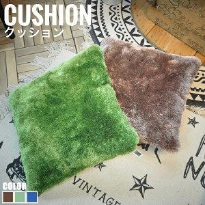 LawnCushion ローンクッション 45x45cm (ふかふか 芝生 正方形 ナチュラル クッションセット カバー水洗い 可愛い おすすめ おしゃれ)