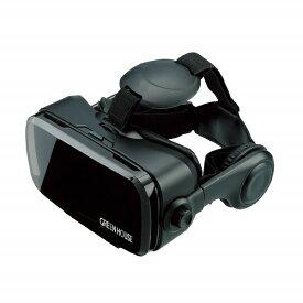【送料無料・メーカー直販】 VRヘッドセット ヘッドホン付き 120°広視野角 GH-VRHB-BK | vr ゴーグル スマホ マスク iPhone アイフォン スマホ グリーンハウス *SS