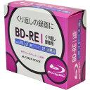 グリーンハウス くり返し録画用BD-REメディア 10枚スリムケース [GH-BDRE25B10C]