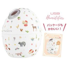 【セール】【41%OFF】 ミニ 加湿器 サンリオ ハローキティ GH-UMSELE-KT 【加湿器 卓上 オフィス おしゃれ 小型 コンパクト かわいい usb】 グリーンハウス kitty