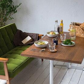 カフェテーブル 幅 120cm 奥行き 70cm 高さ 選べる ウォルナット | テーブル コーヒーテーブル リビングテーブル ダイニングテーブル 無垢 無垢材 シンプル ナチュラル 北欧 おしゃれ 脚 2本脚 天板 家具 インテリア 木製 木 リビング カフェ カフェ風