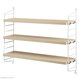 【 送料無料 】 String Pocket Ash White ストリングポケット アッシュホワイト string shelf | 飾り棚 壁掛け 壁付け 棚 たな ウォールシェルフ インテリア おしゃれ お洒落 家具 木製 北欧 北欧家具 シェルフ ラック 収納 リビング 組み立て