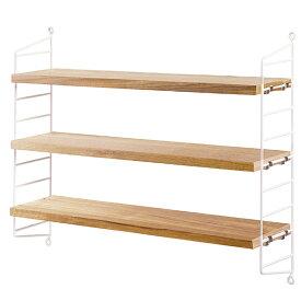 【 送料無料 】【7月入荷】 String Pocket Oak White ストリングポケット オーク ホワイト string shelf | 飾り棚 壁掛け 壁付け 棚 たな ウォールシェルフ 白 インテリア おしゃれ お洒落 家具 木製 北欧 北欧家具 シェルフ ラック 収納 リビング 組み立て