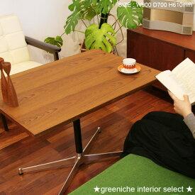 カフェテーブル 幅 90cm 奥行き 70cm 高さ 選べる チーク | テーブル コーヒーテーブル リビングテーブル ダイニングテーブル シンプル ナチュラル 北欧 おしゃれ 脚 1本脚 天板 家具 インテリア 木製 木 リビング カフェ カフェ風