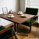 【送料無料】グリニッチオリジナルテーブル900×700 ウォルナット無垢材を使用!! シンプルでスタイリッシュだから カフェテーブル・ダイニングテーブル・リビン...