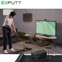 スカイトラック EXPUTT パターゴルフシミュレーター SkyTrak 練習