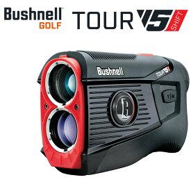 【7月10日出荷】 ピンシーカー ツアーV5 シフト ジョルト ブッシュネルゴルフ 2020年モデル 国内正規品 ゴルフ用レーザー距離計