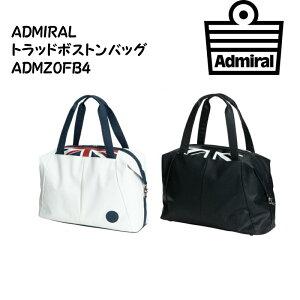 アドミラル ゴルフ ADMZ0FB4 トラッドボストンバッグ ADMIRAL 鞄