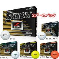 【送料無料】SRIXONZ-STARスリクソンゼットスタープレミアムホワイトグリーンオレンジボール2018年モデル2ダースパック