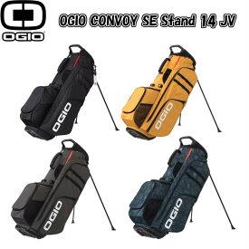 【ネームプレート刻印可】オジオ コンボイ エスイー スタンドバッグ OGIO CONVOY SE STAND 6 JV キャディバッグ ゴルフ