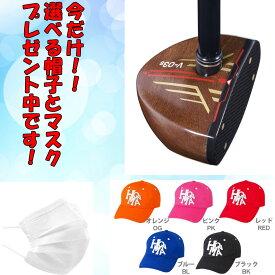 本間ゴルフ V-03s パークゴルフ クラブ 2020年最新作 ホンマ HONMA 選べる帽子とマスク付き! 右利き用