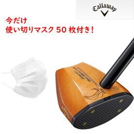 【今だけ使い切りマスク50枚1箱プレゼント♪】キャロウェイ グレートビッグバーサ パークゴルフ クラブ Callaway GREAT BIG BEATHA Parkgolf 85インチ センチ