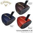 【今だけボール1つ付き!】キャロウェイ パークゴルフ ウォーバード クラブ 初心者 Callaway Parkgolf WARBIRD