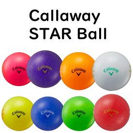 キャロウェイ パークゴルフ ボール スター Callaway Parkgolf ball STAR