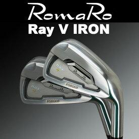 【送料無料】RomaRo ロマロ RayV IRON レイ アイアン DG S200 6本セット(#5-PW)