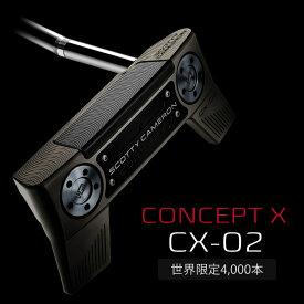 【世界数量限定!】ScottyCameron CX-02 ConceptX Putter スコッティキャメロン シーエックスゼロツー コンセプトエックス パター ゴルフ