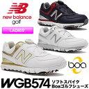 new balance ニューバランス ウィメンズシューズ WGB574 レディース ゴルフシューズ