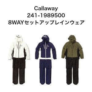 キャロウェイ 241-1989500 8WAYセットアップレインウェア ゴルフ Callaway メンズ 雨具