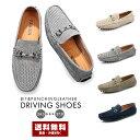 【送料無料】メンズ スエード パンチングレザー ドライビングシューズ 【男性 紳士 靴 本革 リアルレザー ピッグレザ…
