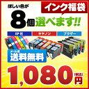インク 互換インク インクカートリッジ プリンターインク エプソン ブラザーインク IC6CL50 IC4CL46 IC4CL62 IC6CL32 BCI-32...