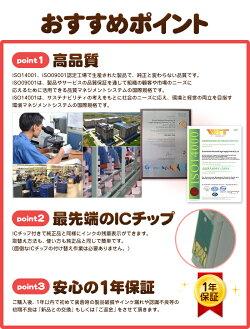 BCI-371XLBCI-370XL8個ご自由に色選択できます互換インクメール便送料無料BCI-371+370/6MPBCI-371XL+370XL/6MPBCI-370PGBKBCI-370BKBCI-371BKBCI-371CBCI-371MBCI-371YBCI-371GY