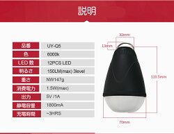 LEDランプLEDランタンキャンプライト防水USB充電式リモコン付きアウトドア登山釣り防災非常用